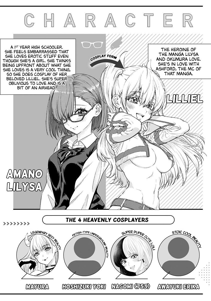 2.5 Dimensional Seduction - chapter 41 - #3