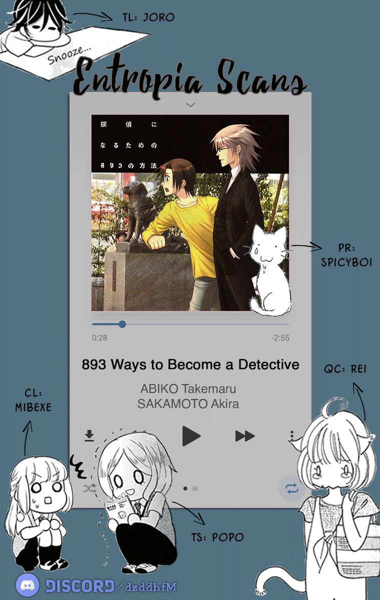 893 Ways to Become a Detective - chapter 21 - #1