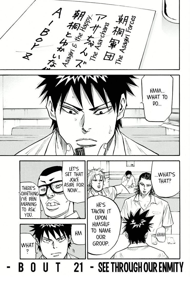 A-bout! - chapter 21 - #1