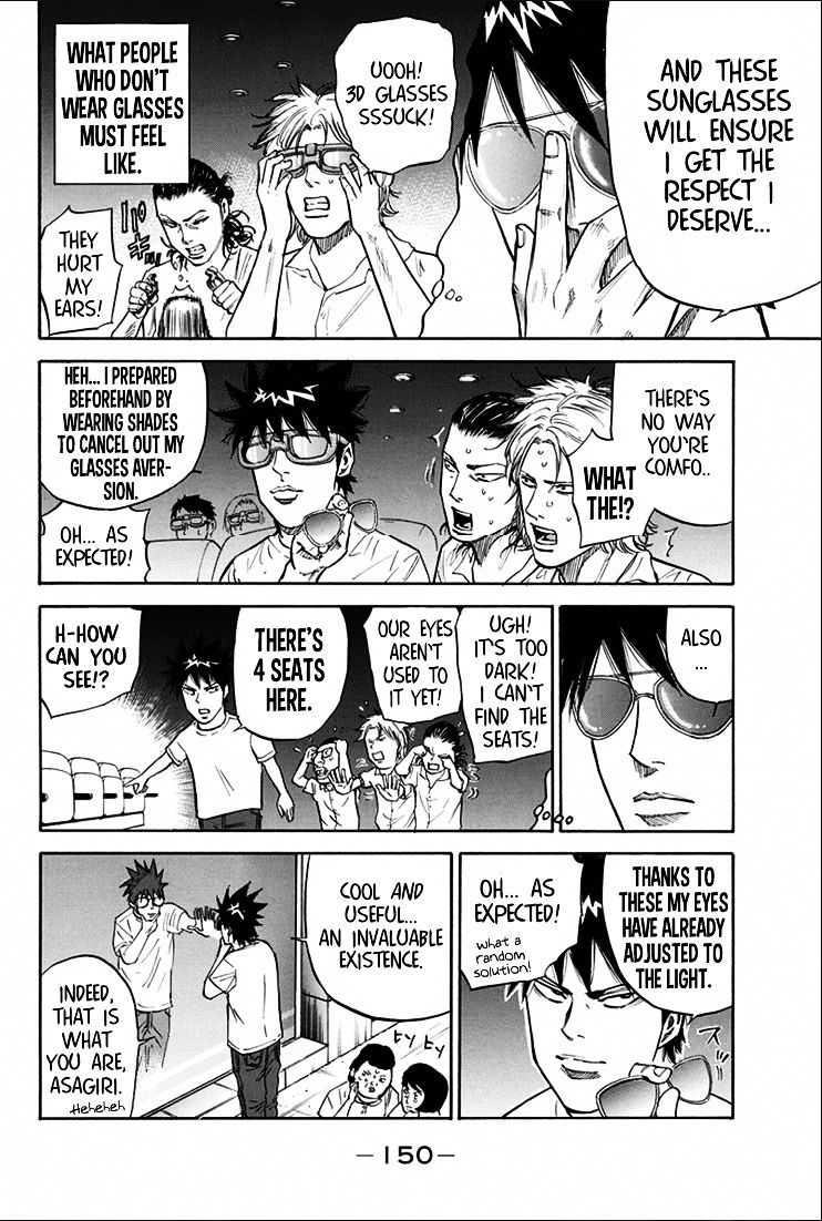 A-bout! - chapter 22 - #2