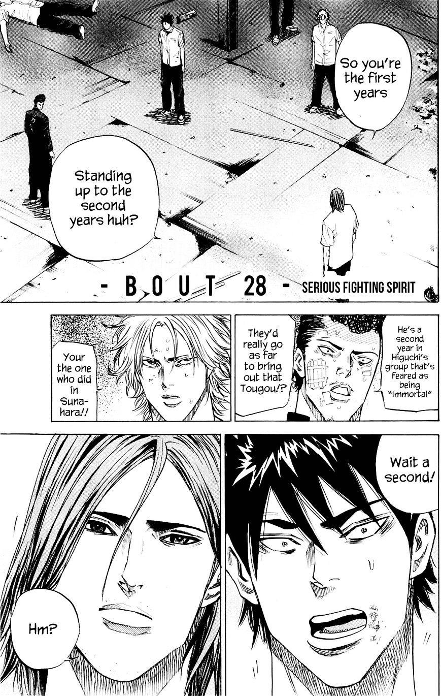 A-bout! - chapter 28 - #1