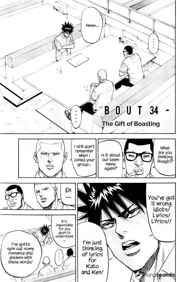 A-bout! - chapter 34 - #1