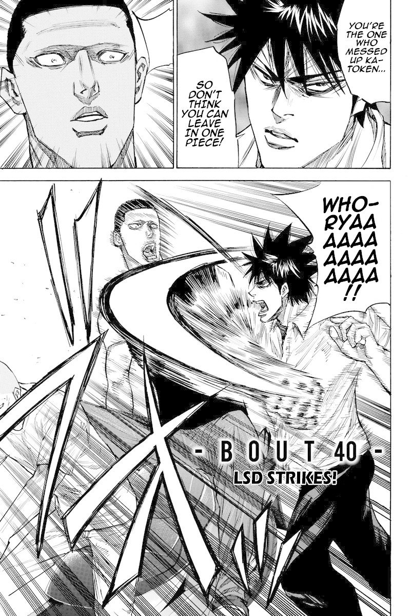 A-bout! - chapter 40 - #1