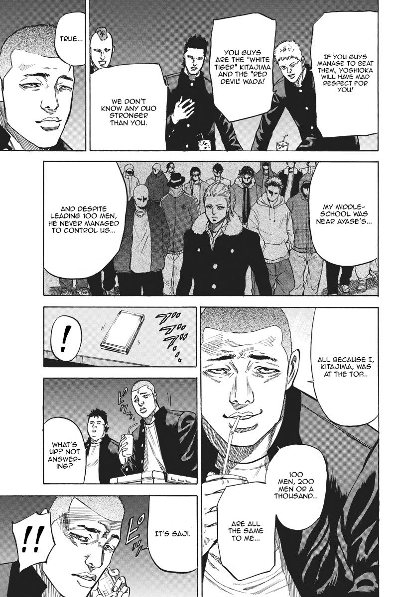 A-bout! - chapter 53 - #3