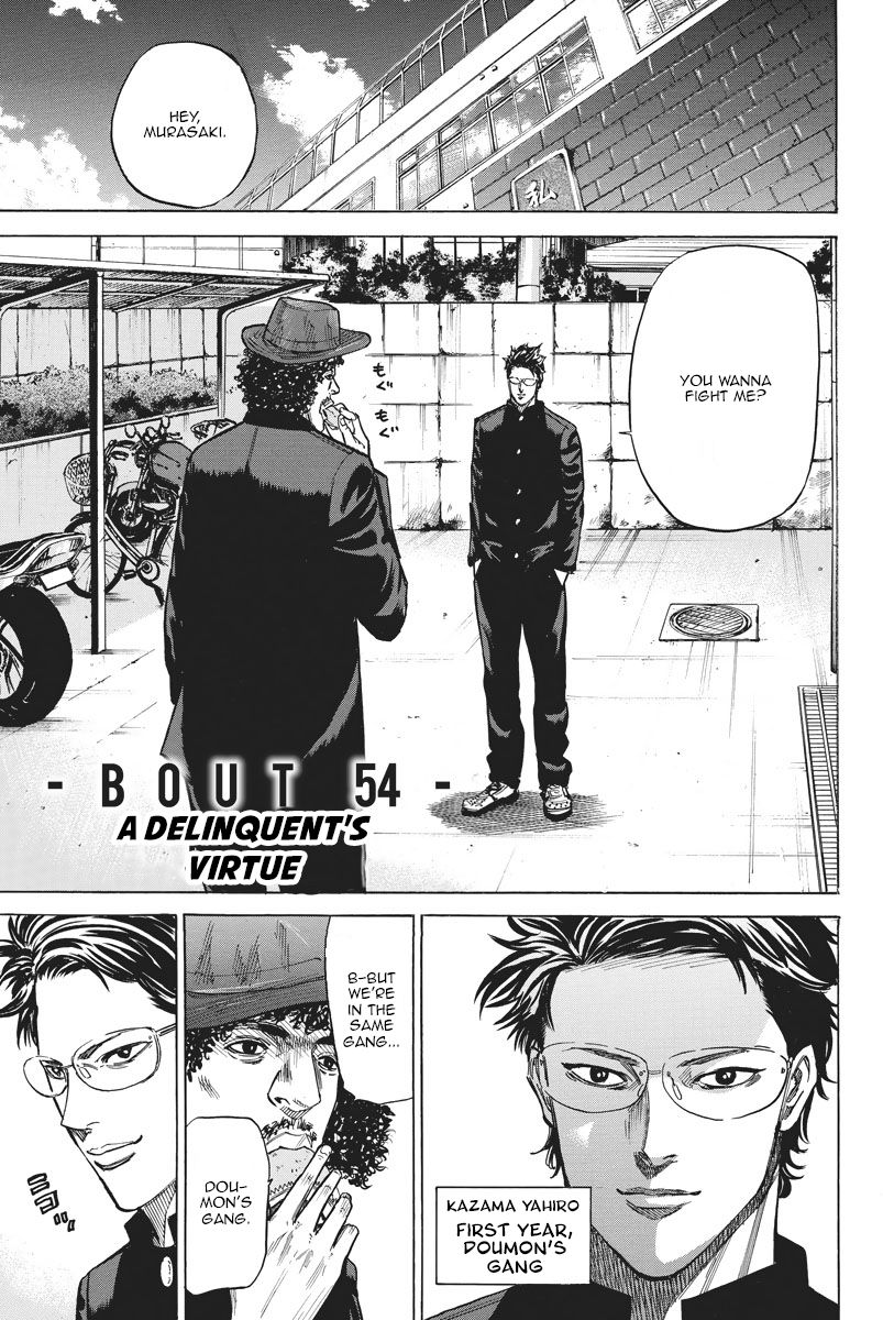 A-bout! - chapter 54 - #1