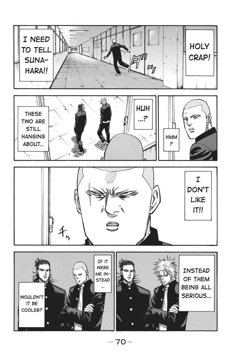 A-bout! - chapter 62 - #2