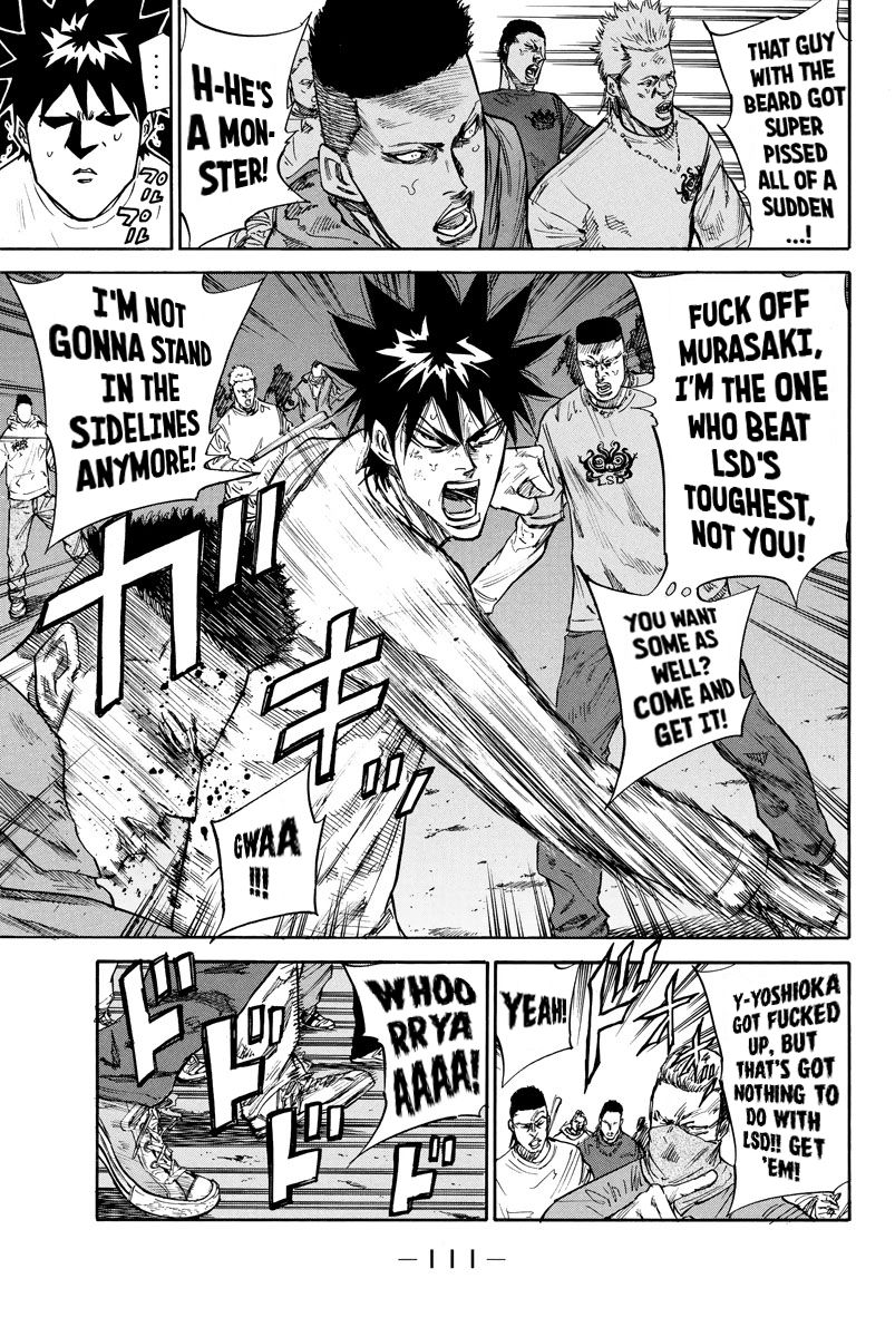 A-bout! - chapter 73 - #3