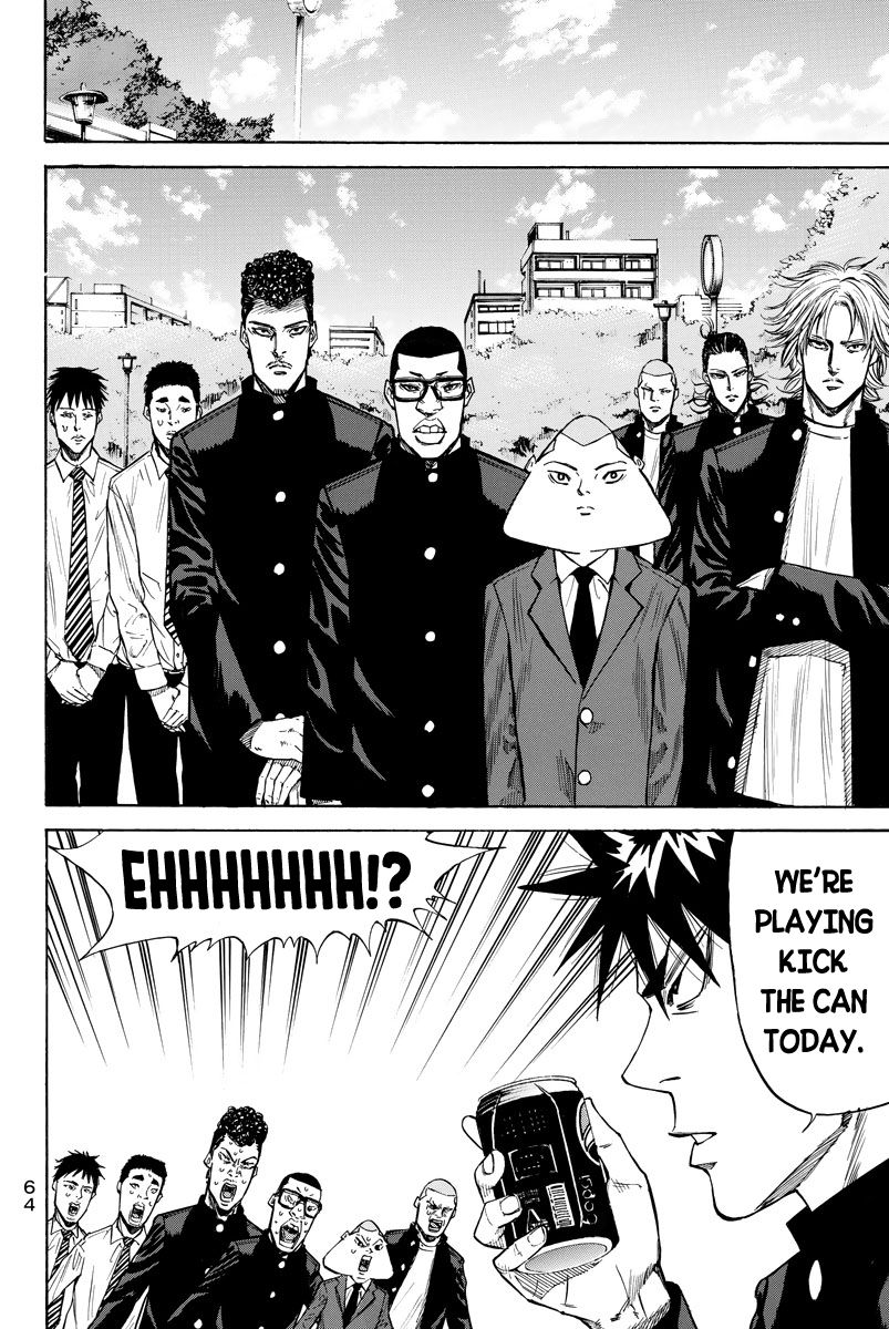 A-bout! - chapter 80 - #2