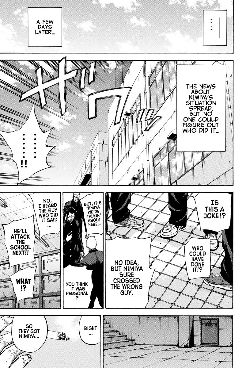 A-bout! - chapter 88 - #3