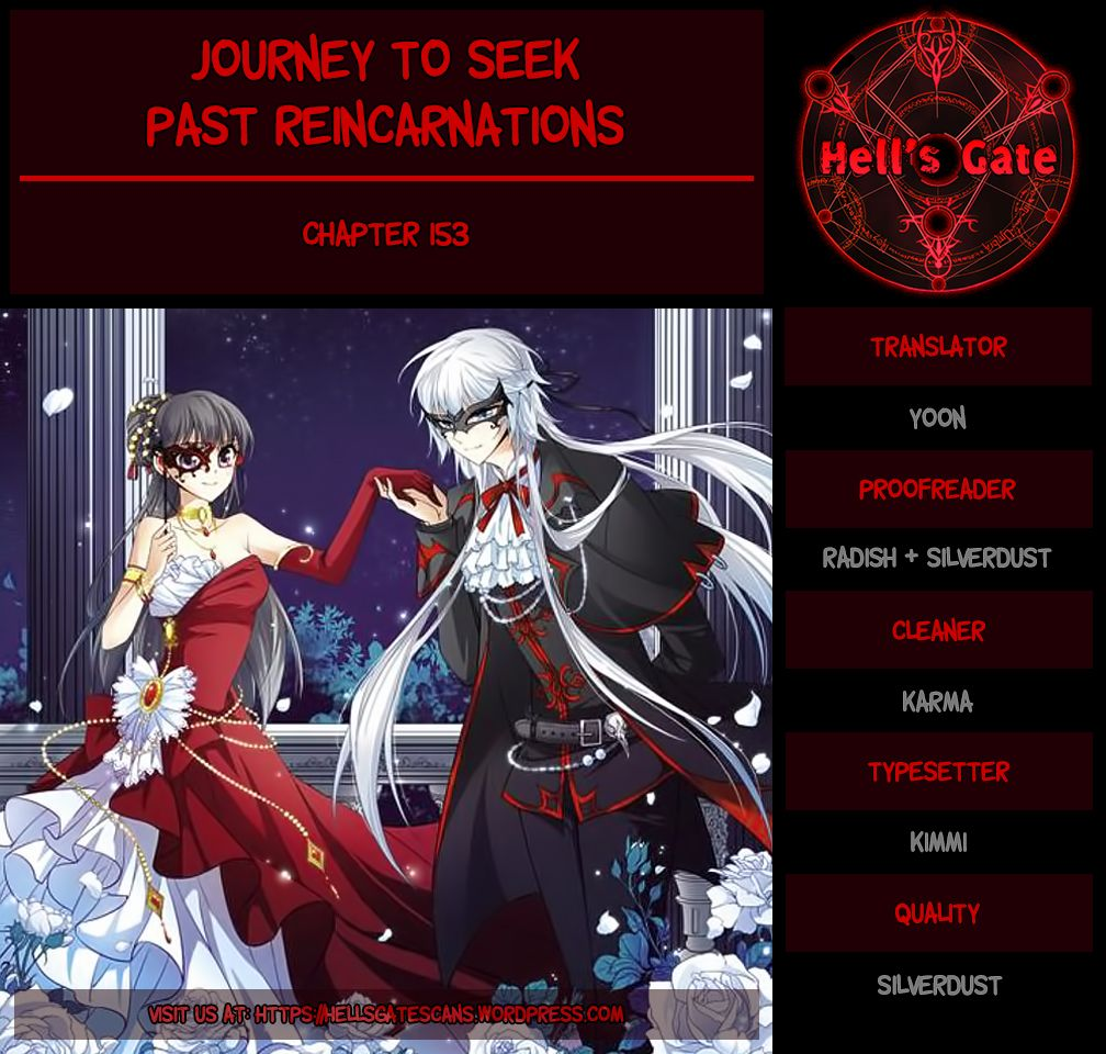 Journey to Seek Past Reincarnations - chapter 153 - #1