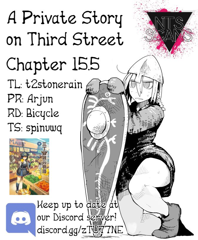 A Private Story On Third Street - chapter 15.5 - #1