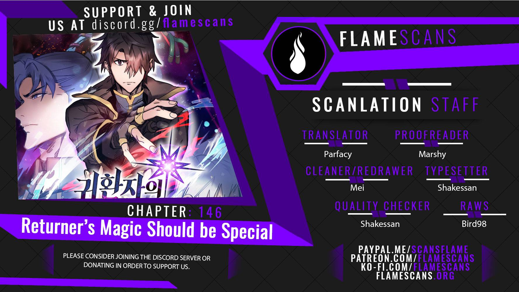 A Returner's Magic Should Be Special - chapter 146 - #1