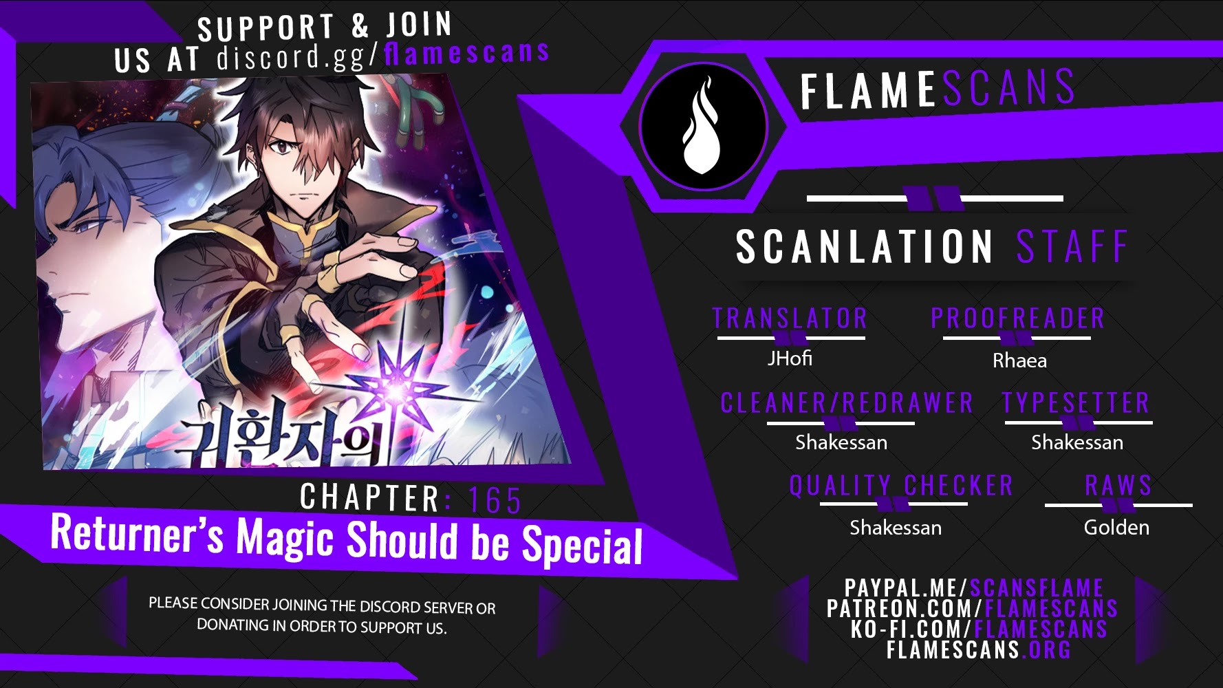a Returner's Magic Should be Special - chapter 165 - #1