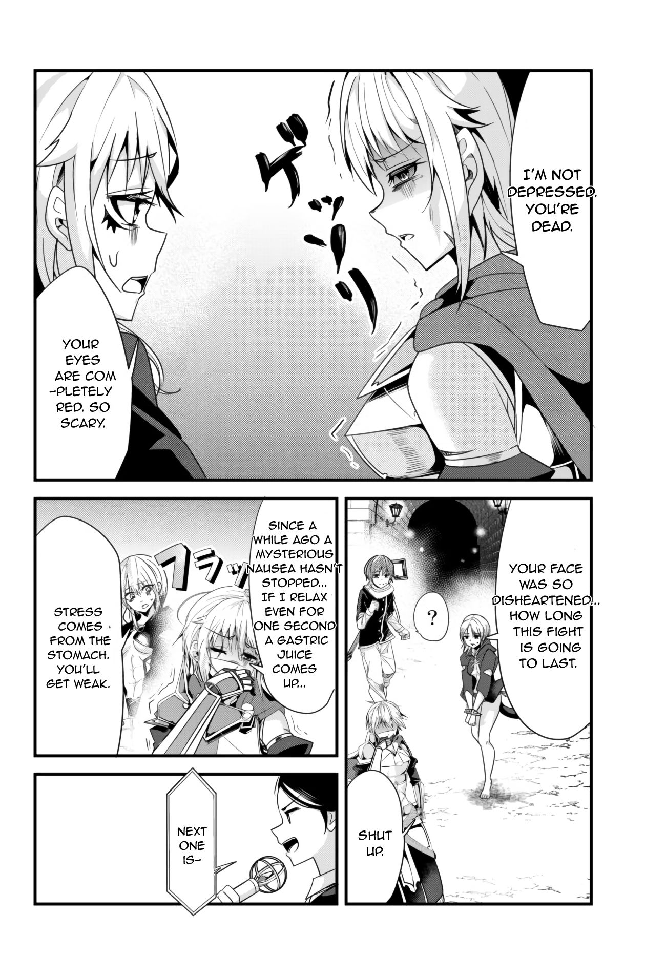 A Story About Treating a Female Knight Who Has Never Been Treated as a Woman as a Woman - chapter 106 - #2