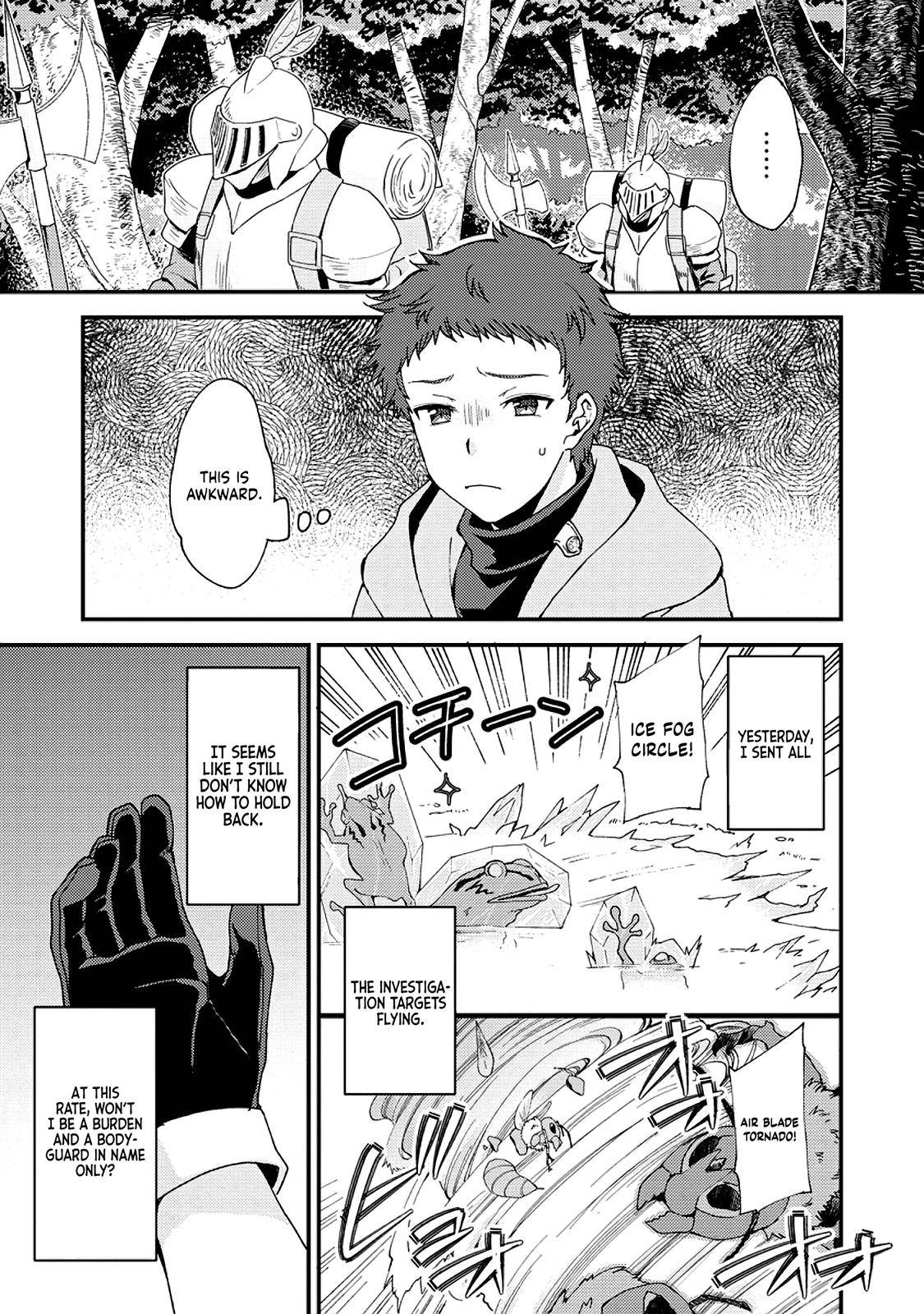 A Sword Master Childhood Friend Power Harassed Me Harshly - chapter 6 - #2