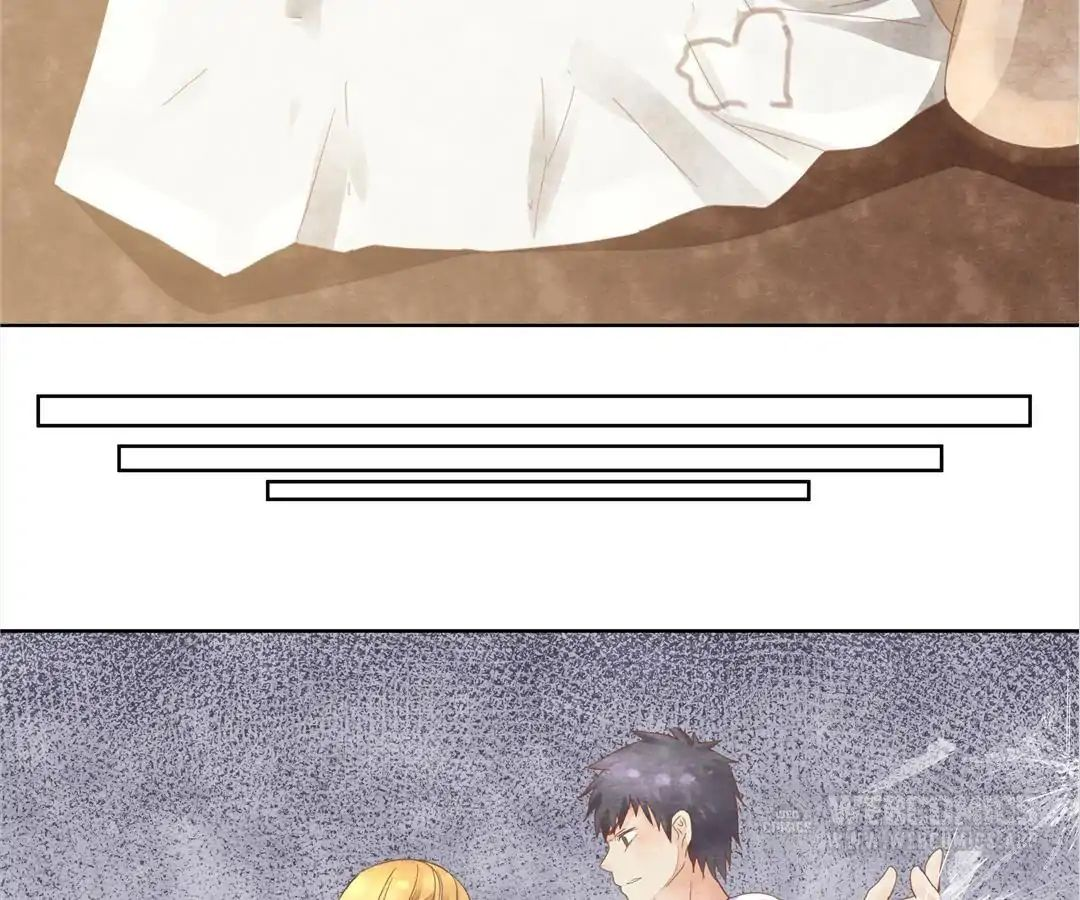 About Teddy Bear - chapter 5 - #2