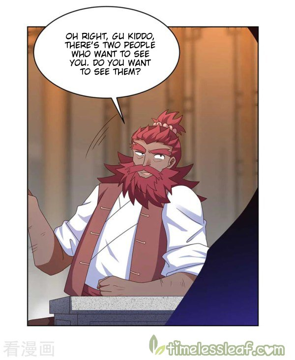 Above All Gods - chapter 249.5 - #3