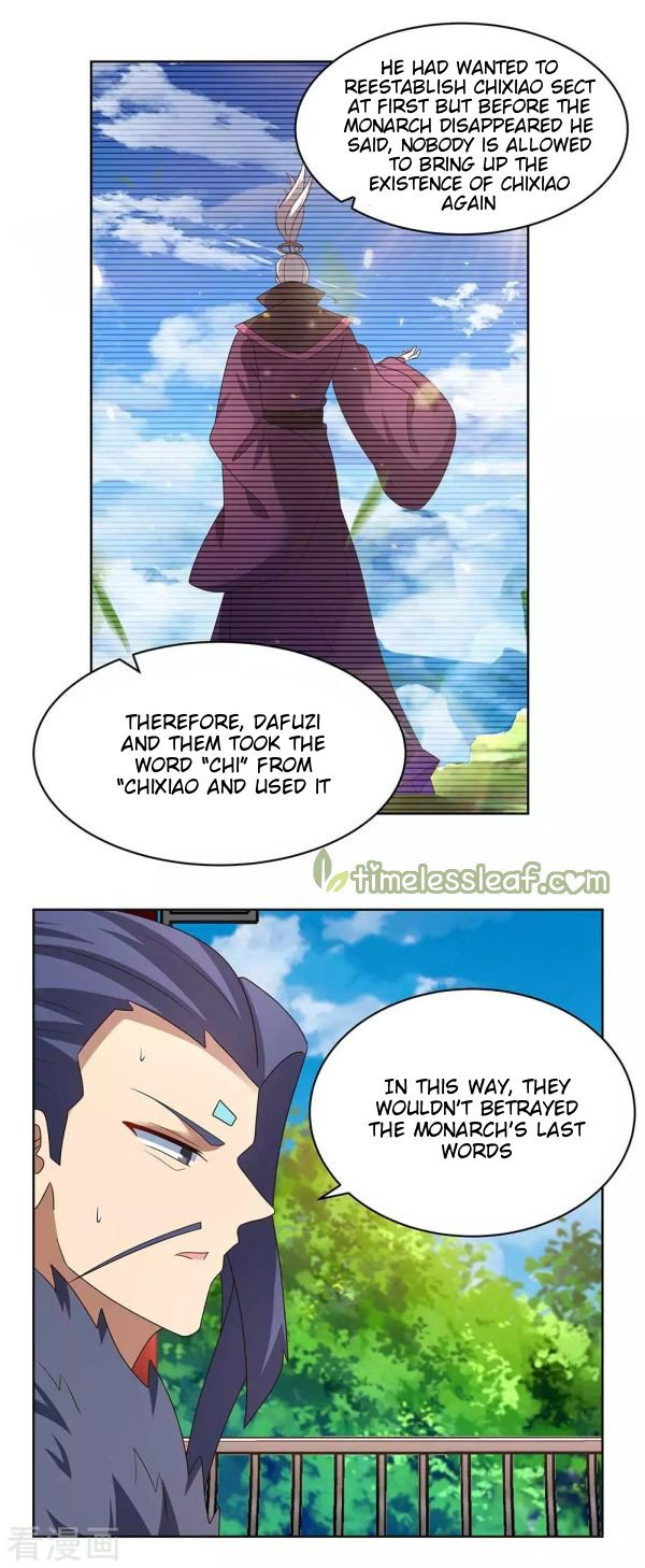 Above All Gods - chapter 254.5 - #3