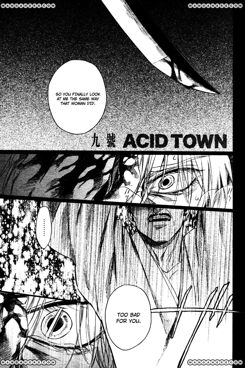 Acid Town - chapter 18 - #1