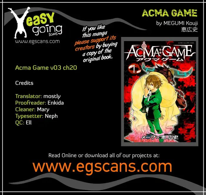 Acma:Game - chapter 20 - #1