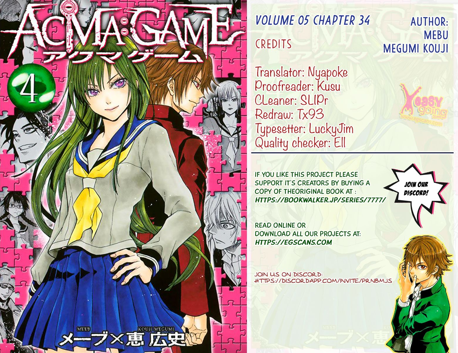 Acma:Game - chapter 34 - #1