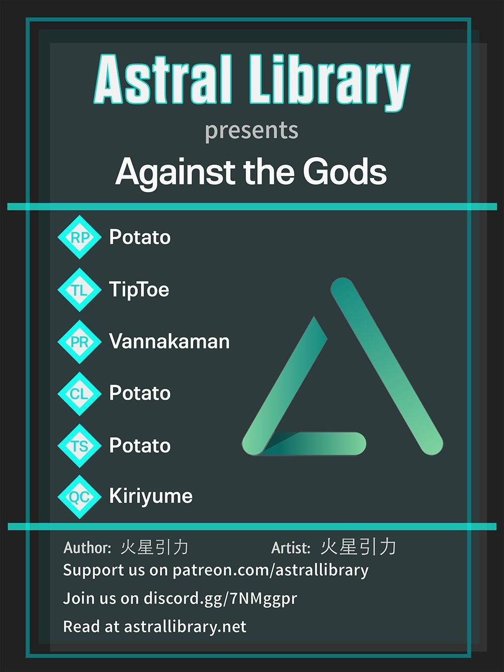 Against The Gods - chapter 117 - #1