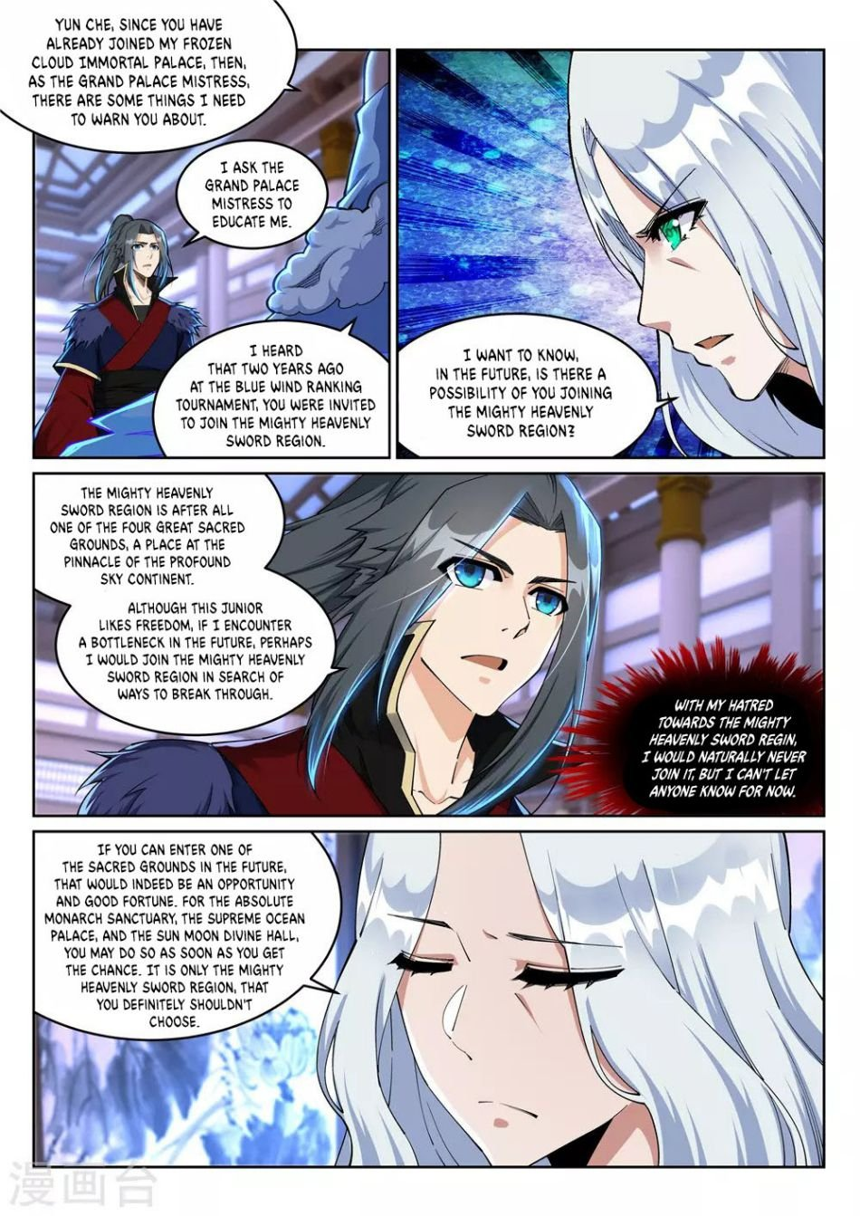 Against The Gods - chapter 210 - #3