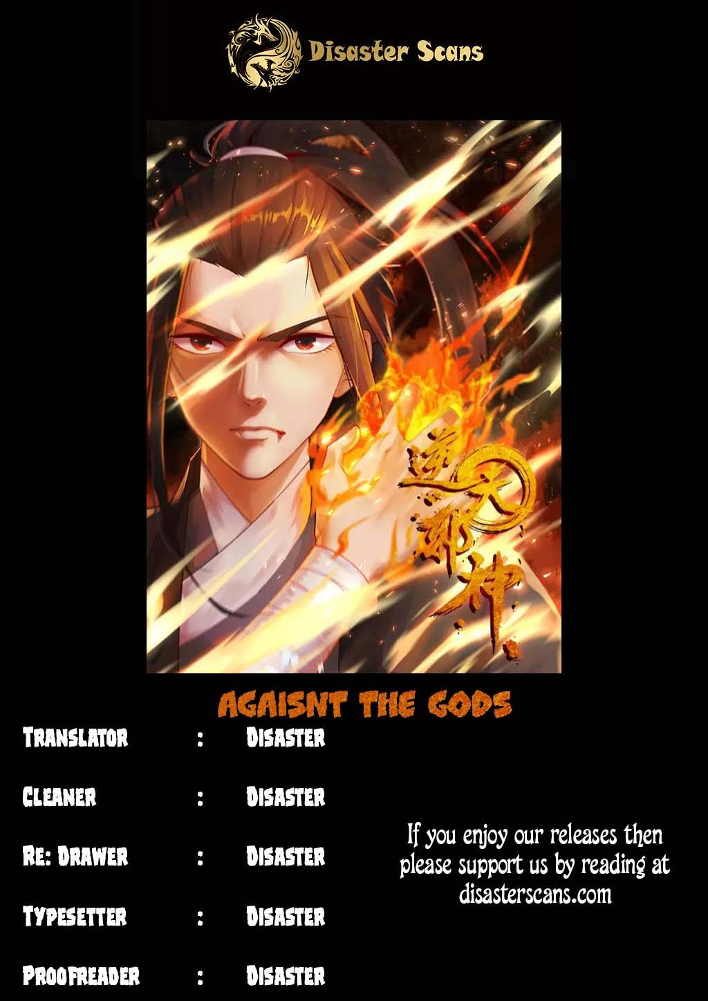 Against the Gods - chapter 73 - #1