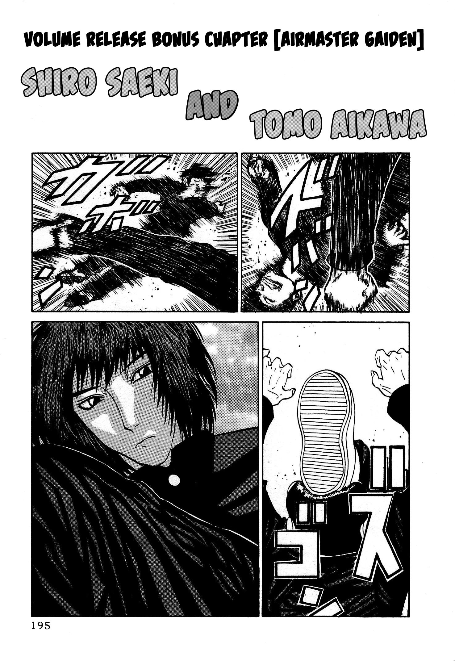 Air Master - chapter 24.5 - #1