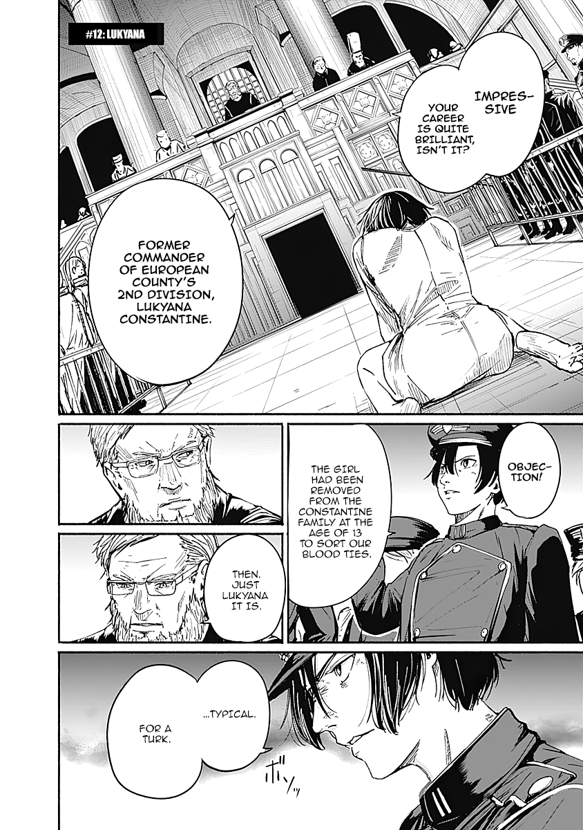 Alma - chapter 12 - #2