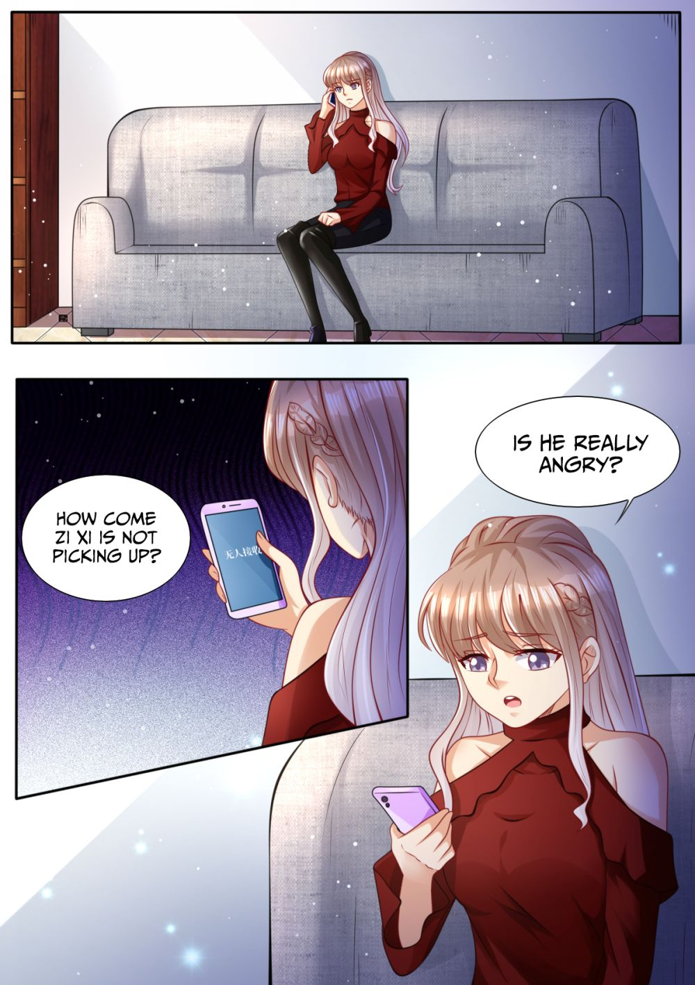 An Exorbitant Wife - chapter 112 - #2
