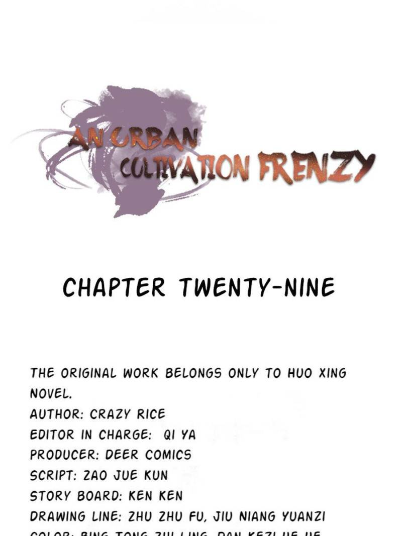 An urban cultivation frenzy - chapter 29 - #1