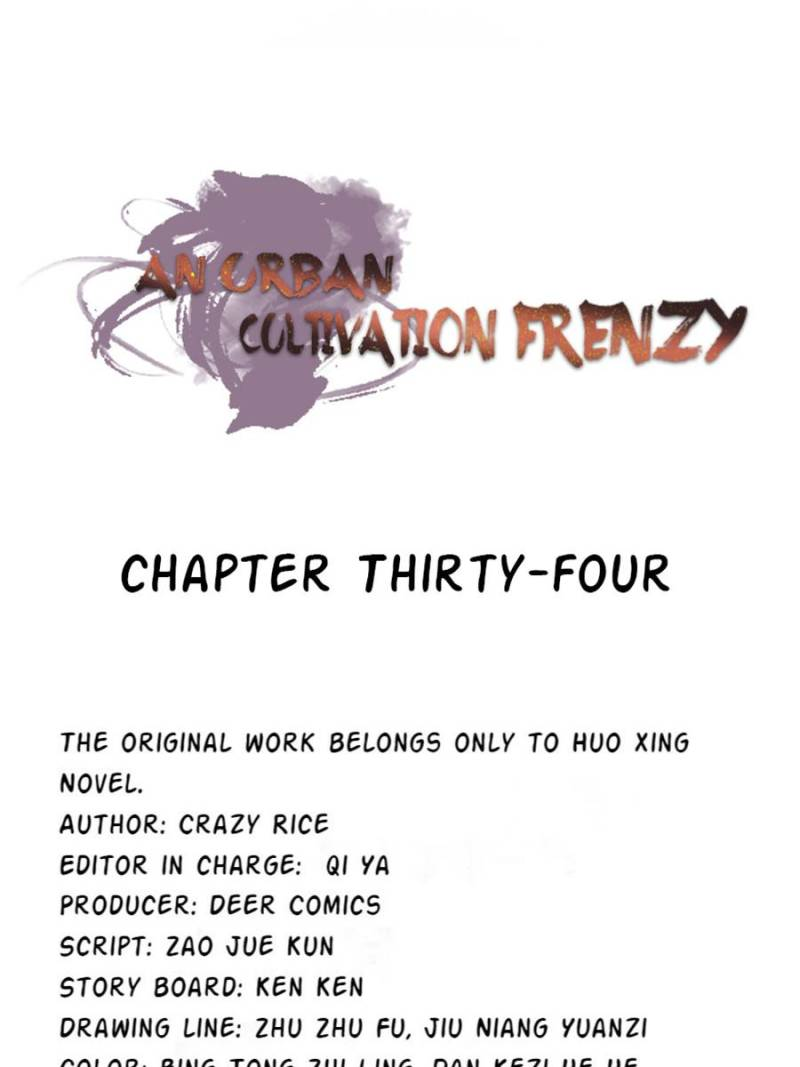 An urban cultivation frenzy - chapter 34 - #1