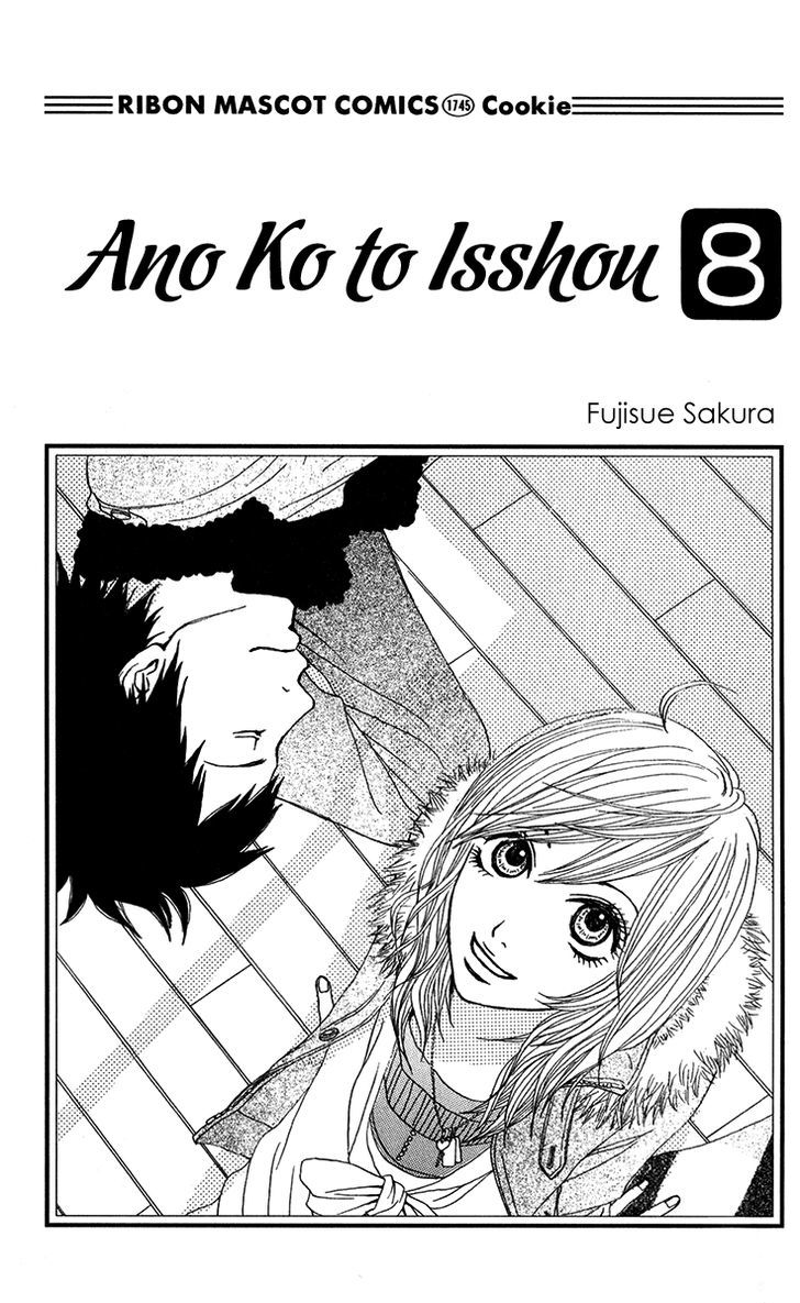 Ano Ko to Issho - chapter 28 - #3