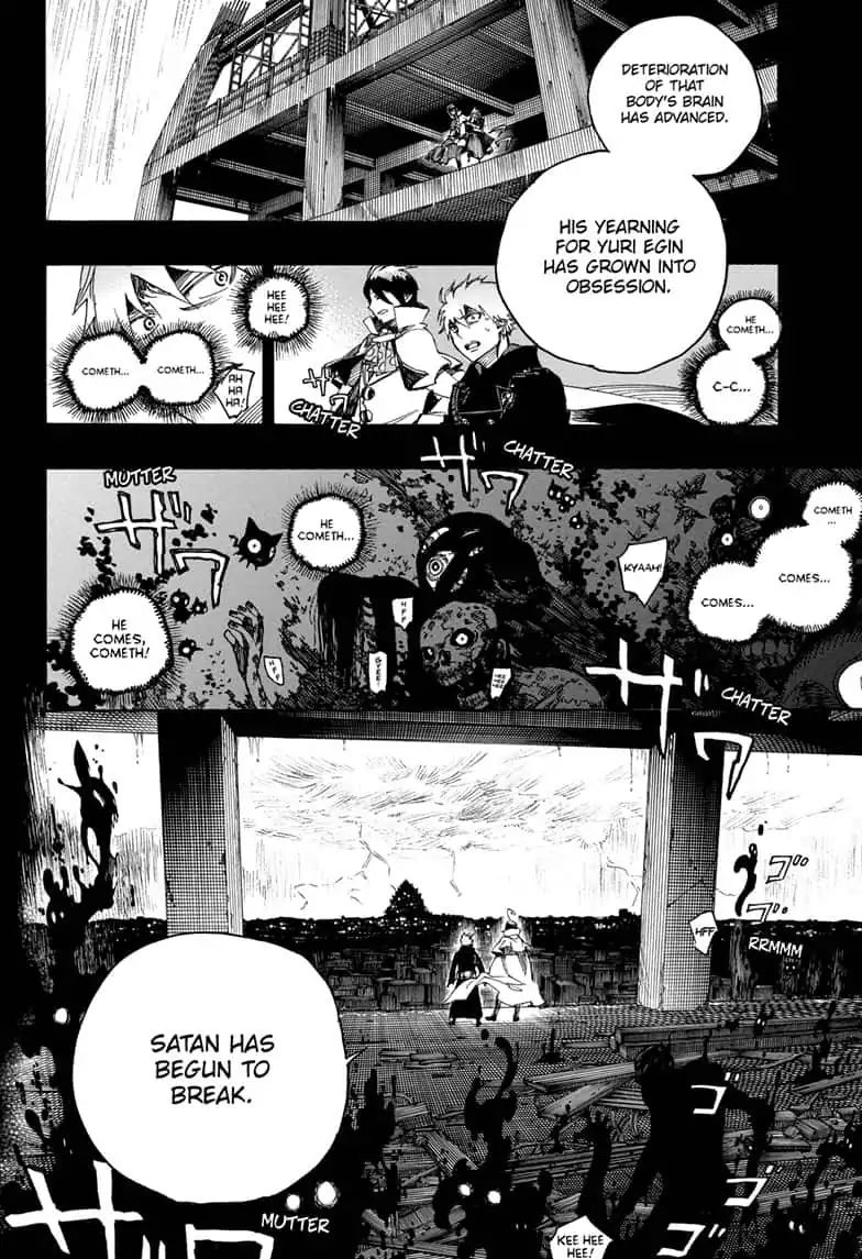Ao No Exorcist - chapter 115 - #2