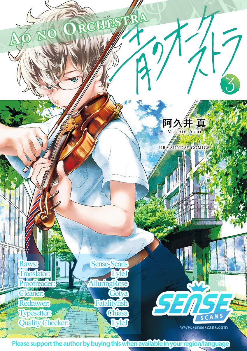 ao no Orchestra - chapter 21 - #1