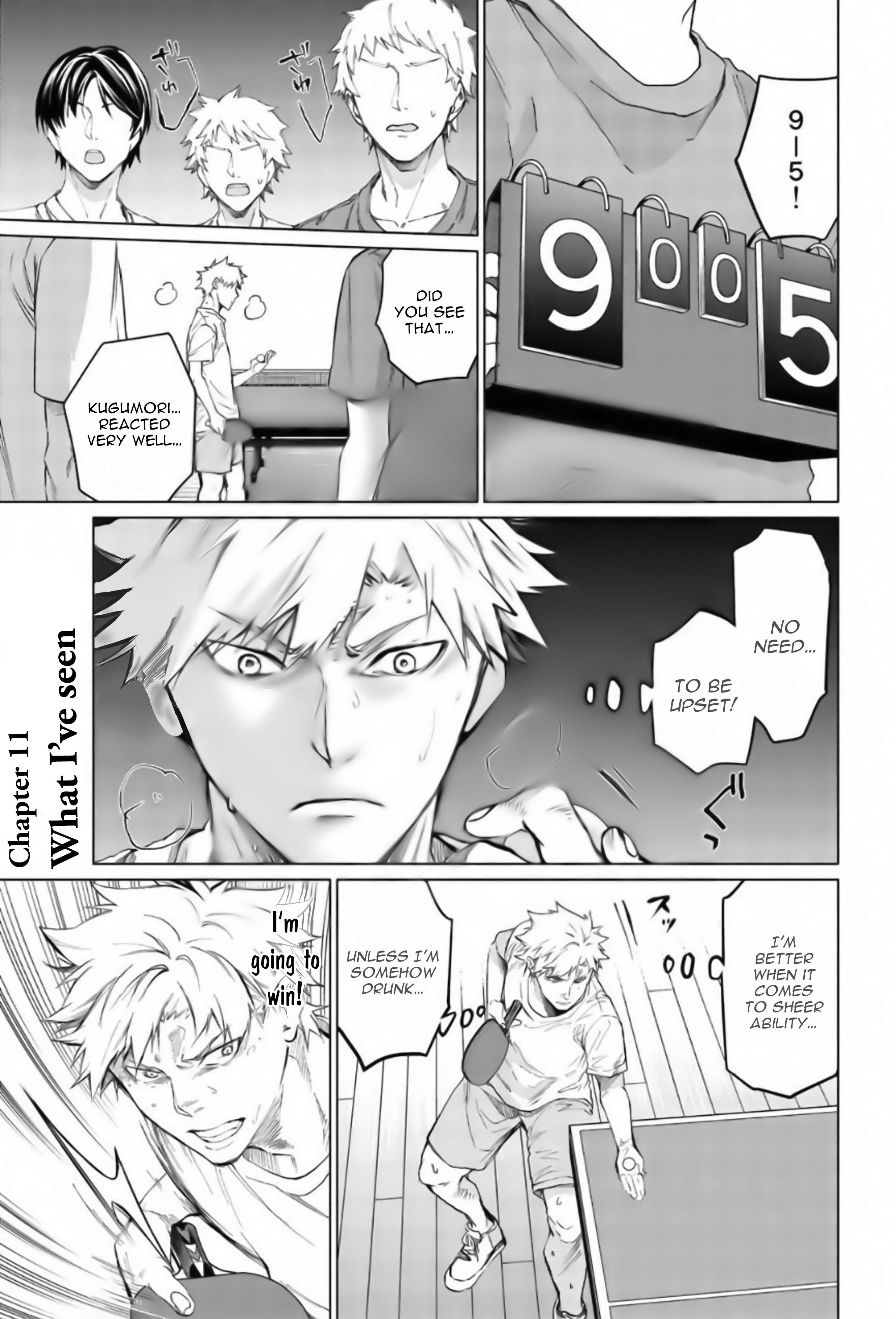 Aoiro Ping Pong - chapter 11 - #1
