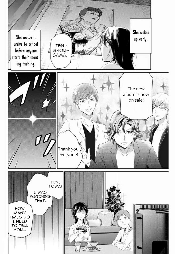 Aoiro Ping Pong - chapter 2 - #2