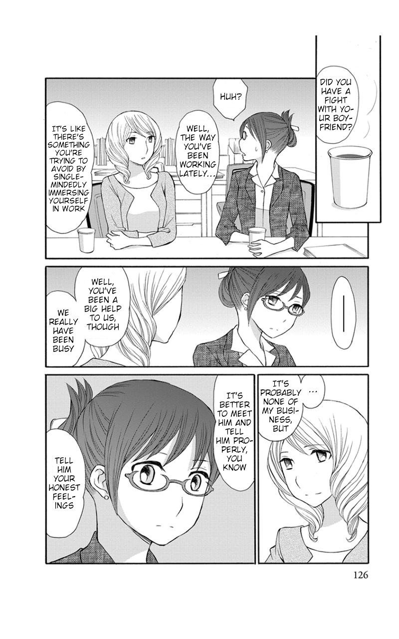 Apart Mate - chapter 27 - #2