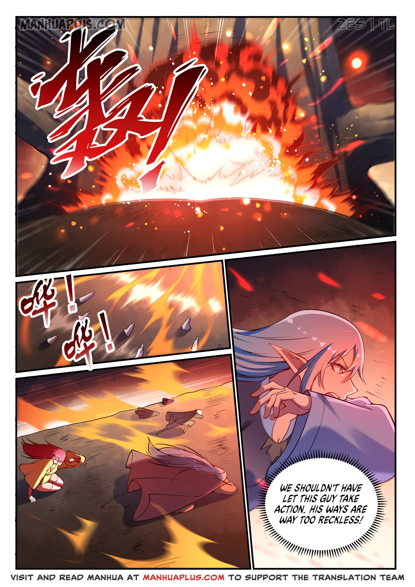 Apotheosis - chapter 606 - #2