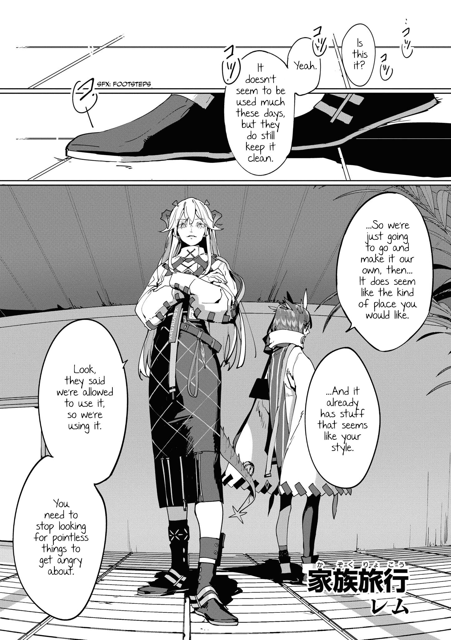 Arknights Comic Anthology - chapter 12 - #1