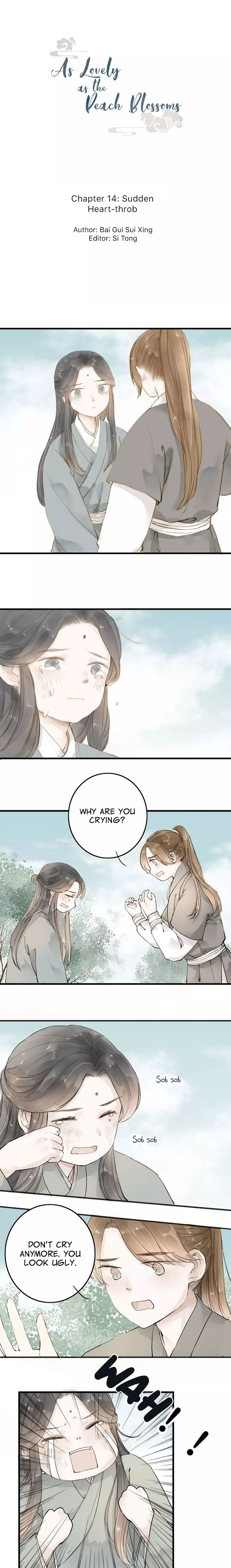 As Lovely As The Peach Blossoms - chapter 14 - #1