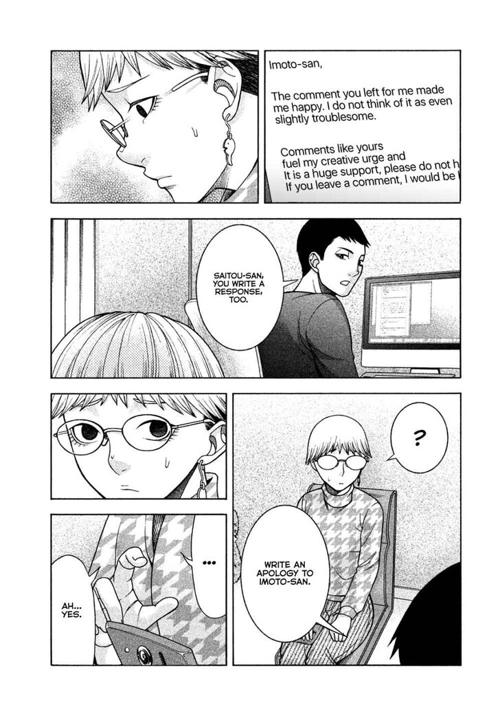 Asper Kanojo - chapter 34 - #3