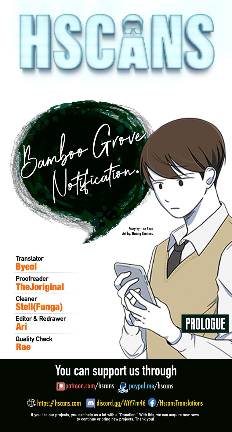 Bamboo Grove Notification - chapter 0 - #1