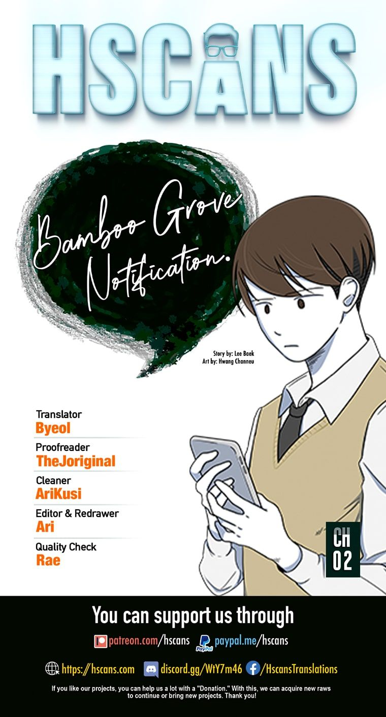 Bamboo Grove Notification - chapter 2 - #1