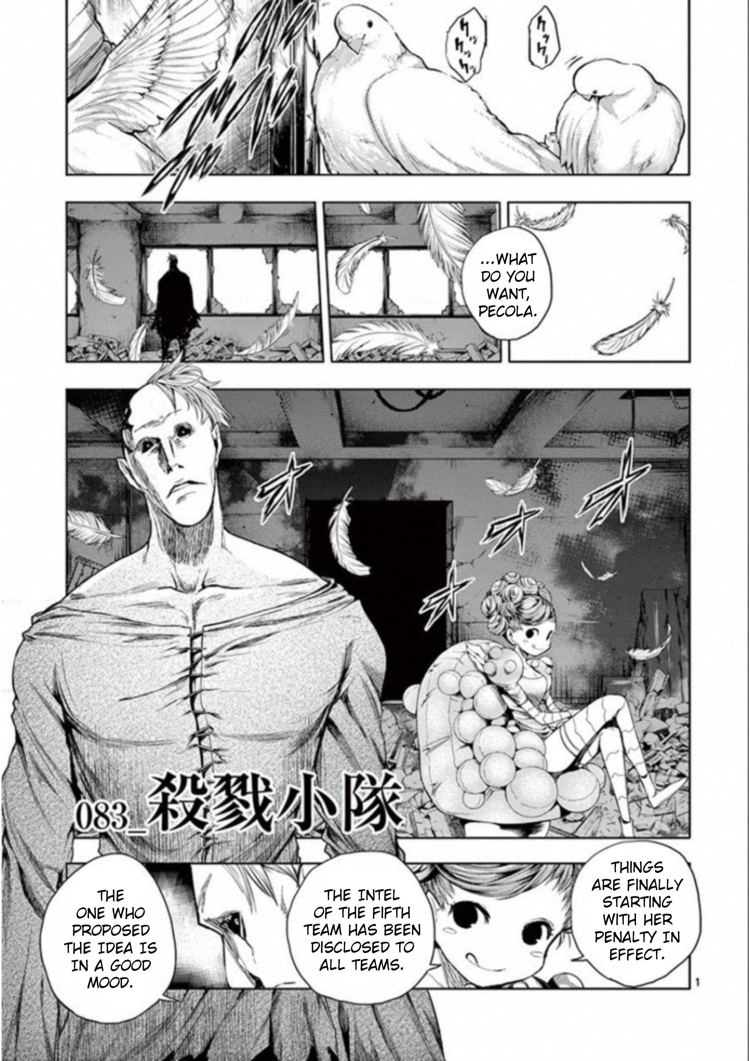 Battle in 5 Seconds After Meeting - chapter 83 - #1