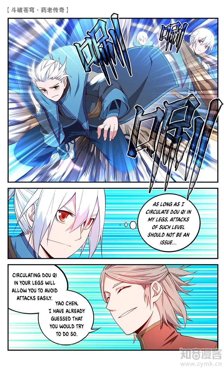 Battle Through the Heavens Prequel - The Legend of Yao Lao - chapter 60 - #3