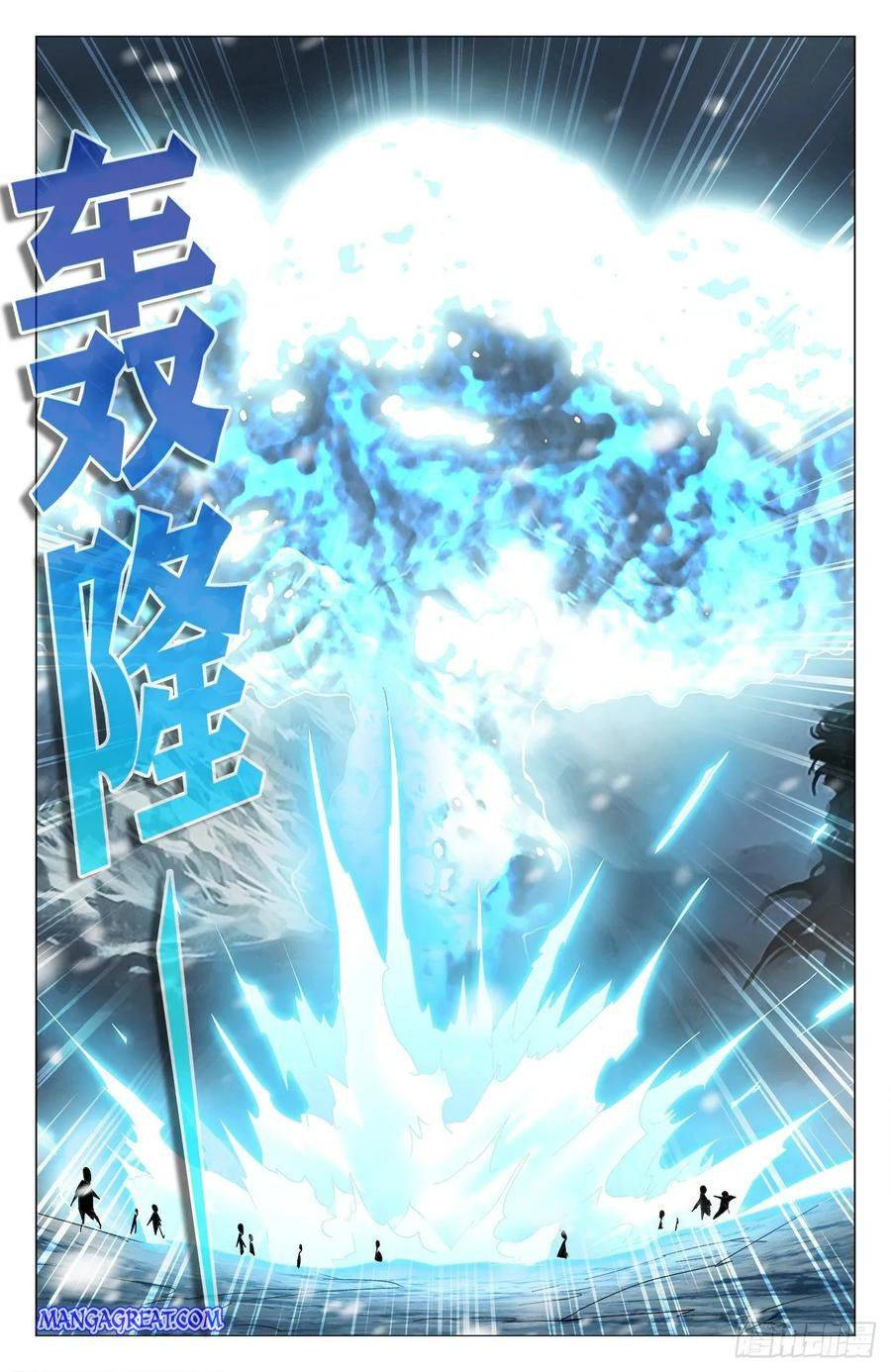 Battle Through The heavens: Return of the Beasts - chapter 75 - #3