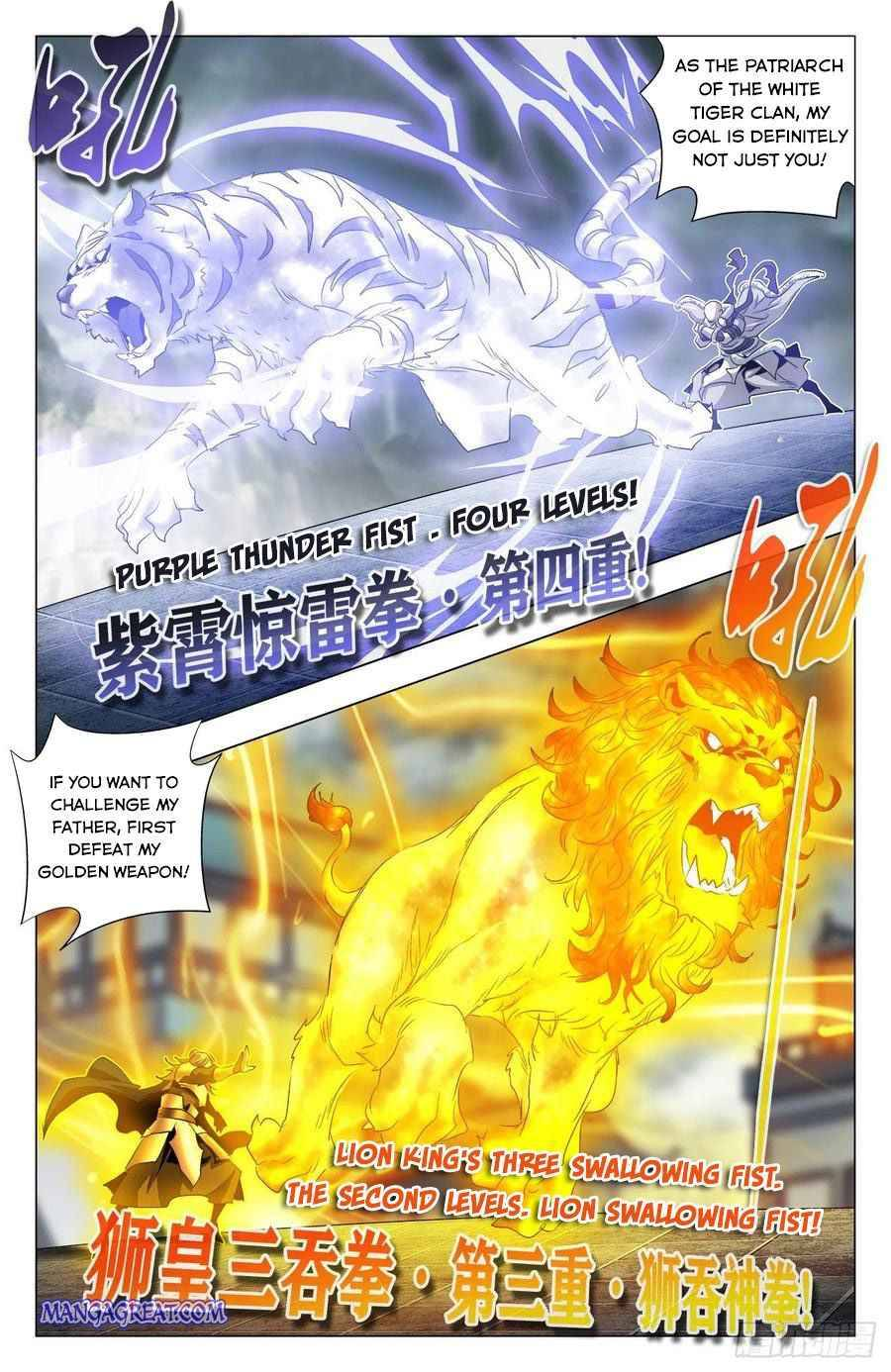 Battle Through The heavens: Return of the Beasts - chapter 94 - #2