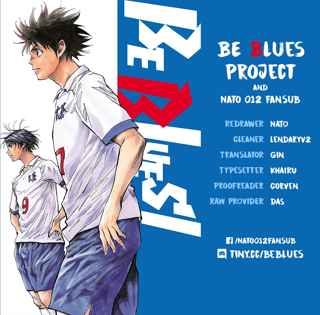 BE BLUES ~Ao ni nare~ - chapter 194 - #1